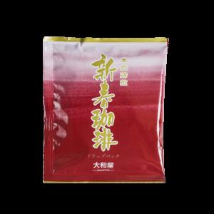【期間限定】新春珈琲 ドリップパック1P