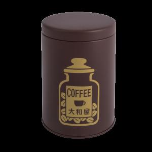オリジナル珈琲豆保存缶 (茶)